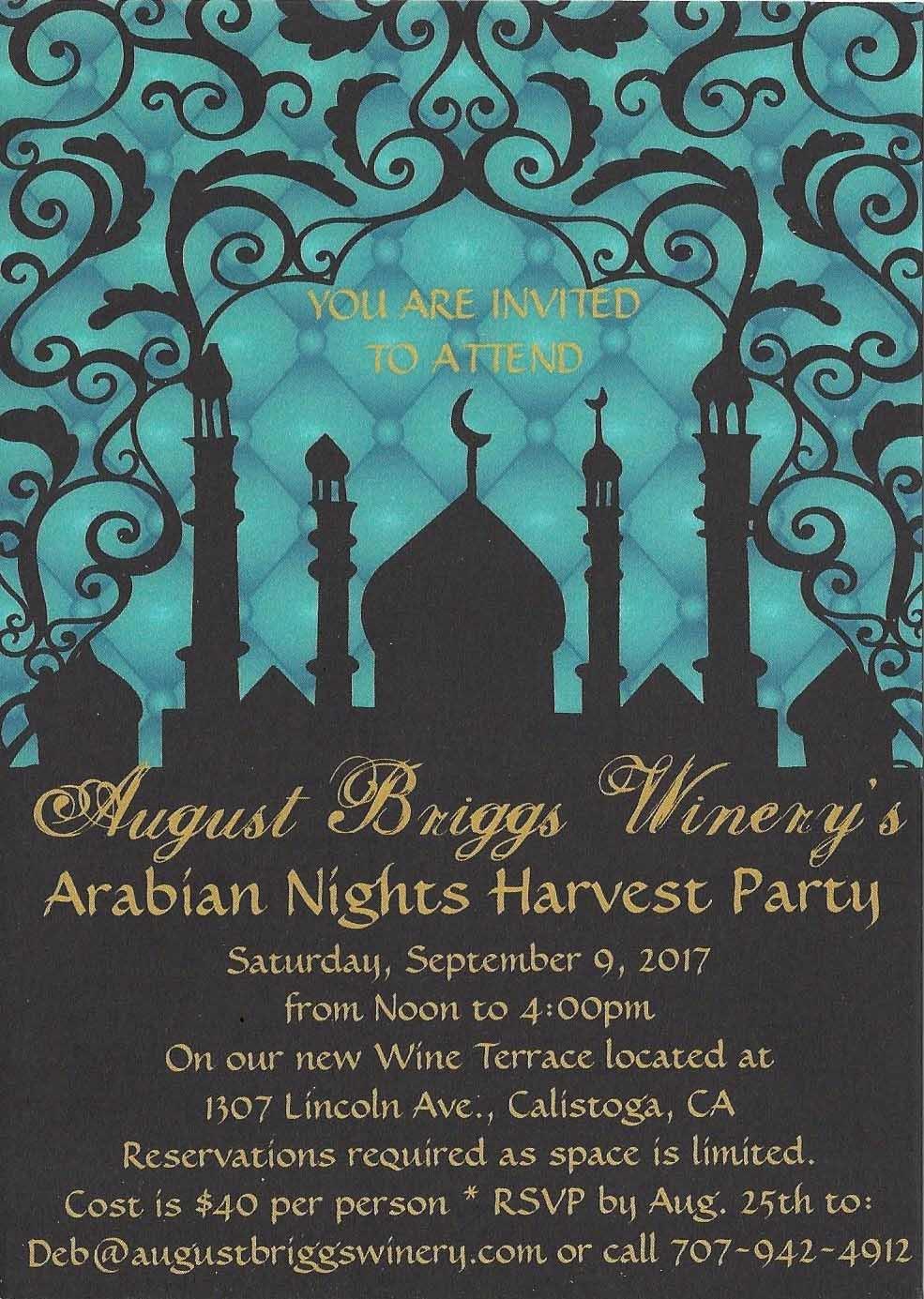 2017 Harvest Party Invite